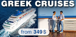 Greek cruises 2012
